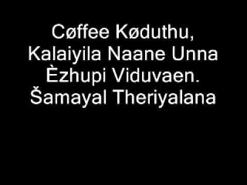 Osthi -Hey Vaadi Vaadi Vaadi Vaadi Cute Pondatti.. with lyrics - mp3.wmv