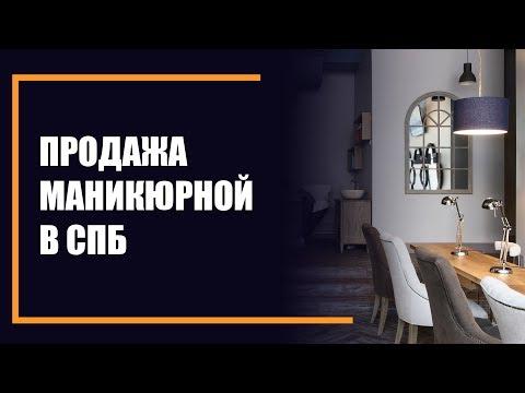 Видео 360. Комната-студия в Питерских коммуналках. Готовый бизнес .