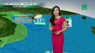 VTC14 | Thời tiết 6h 14/06/2018| Mưa dông gia tăng trên diện rộng ở miền Bắc ngày cuối tuần