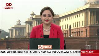 Ground Report: Jal Shakti Abhiyan launched to conserve water