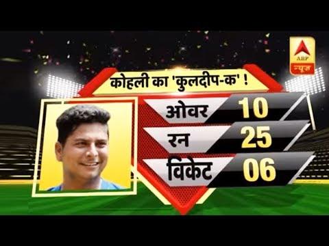 India vs England: Kuldeep Yadav scores career-best figures of 6 for 25 against England in Nottingham