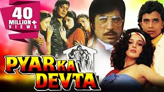 Pyar Ka Devta (1991) Full Hindi Movie | Mithun Chakraborty, Madhuri Dixit, Nirupa Roy