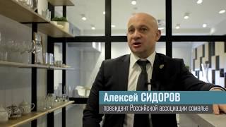 Алексей Сидоров: обучение необходимо в любой профессии