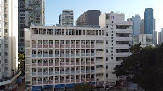 Publication Date: 2021-09-19 | Video Title: 19/09 網上開放日 基督教香港信義會信愛學校 60週年校