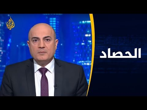 الحصاد - المعارضون المصريون.. مطاردون في المنفى  - نشر قبل 3 ساعة