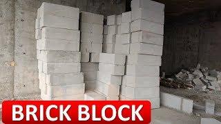 WHAT IS BRICK BLOCK (ब्रिक ब्लॉक क्या है ?)