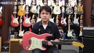 Guitar Planet Exclusive 1959 Stratocaster Heavy Relic -Faded Fiesta Red-【商品紹介@Guitar Planet】