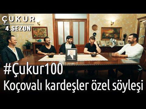 #Çukur100 | Koçovalı Kardeşler 100.Bölüm Özel Söyleşi