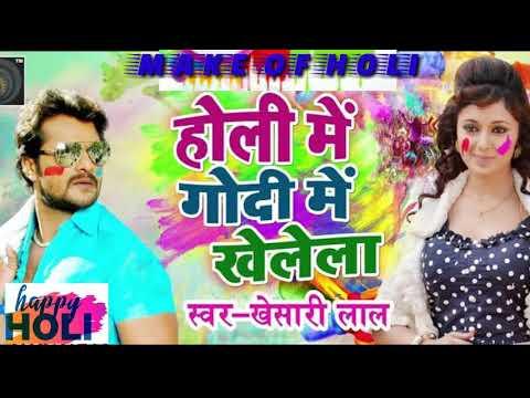 Holi Special Sms Shayari  2019