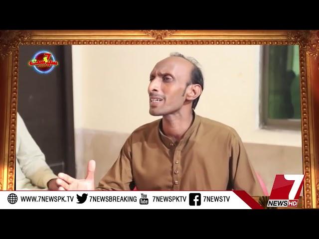 Siasat Episode #22 7News