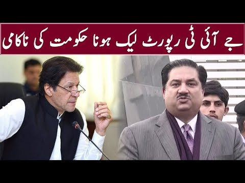 PML N Leaders Lashes Out On PTI Govt   1 January 2018   Neo News