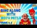 Motu Patlu Title Song - Vr.4