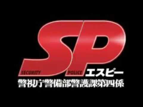 ドラマSP(エスピー)Long Action Mix Medley