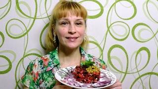 Винегрет - готовим простой рецепт салата с соусом быстро и вкусно(Салат винегрет - мой один из самых простых и вкусных рецептов салата на праздничный стол. Ингредиенты на..., 2017-02-06T07:35:13.000Z)