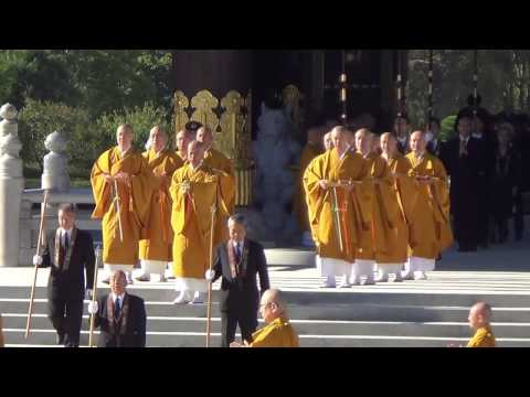 Grand Memorial Service for H.M. Norodom Sihanouk of Cambodia at the Royal Grand Hall of Buddhism