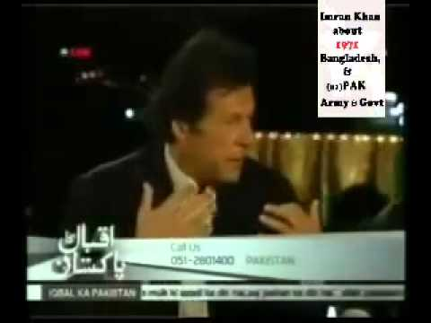 Imran Khan about genocide in Bangladesh, 1971   YouTube Vide