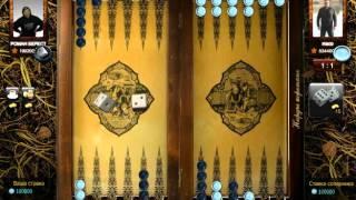 нарды короткие(Цель игры нарды короткие или backgammon заключается в том, чтобы провести свои шашки по игровой доске и вывести..., 2015-12-30T00:13:04.000Z)