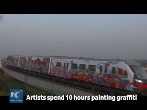 When Graffiti meets China's first home-grown maglev...