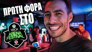 ΠΡΩΤΗ ΦΟΡΑ ΣΤΟ XBOX ARENA FESTIVAL SPONSORED BY VODAFONE !!!