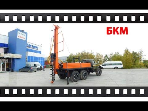 Бурильно крановая установка БКМ