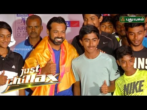 Leander Paes - Aircel Chennai Open 2017  | Just Chillax | 04/01/2017
