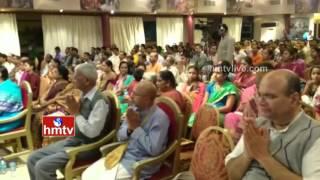 Bahrain Bhagavatha Kathamrutham By ISKON | Devotional Program | HMTV