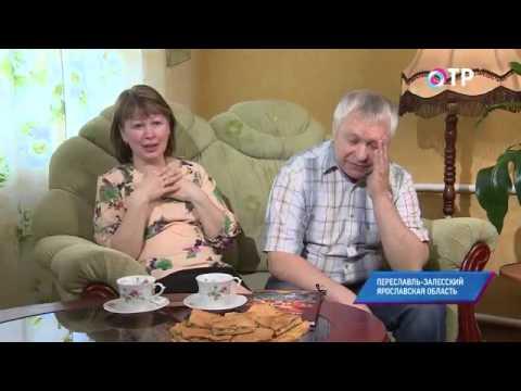 интим знакомства Переславль-Залесский