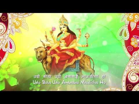 Navratri Aarti  Full Aarti In Marathi With Lyrics  Navratri Special