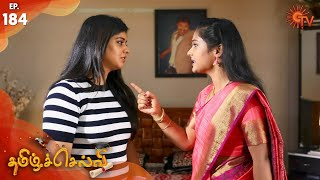 Tamil Selvi - Episode 184 | 22nd January 2020 | Sun TV Serial | Tamil Serial