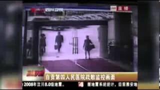 Raw_ China Quake Leaves Dozens Dead (Sichuan) 20 APRIL 2013