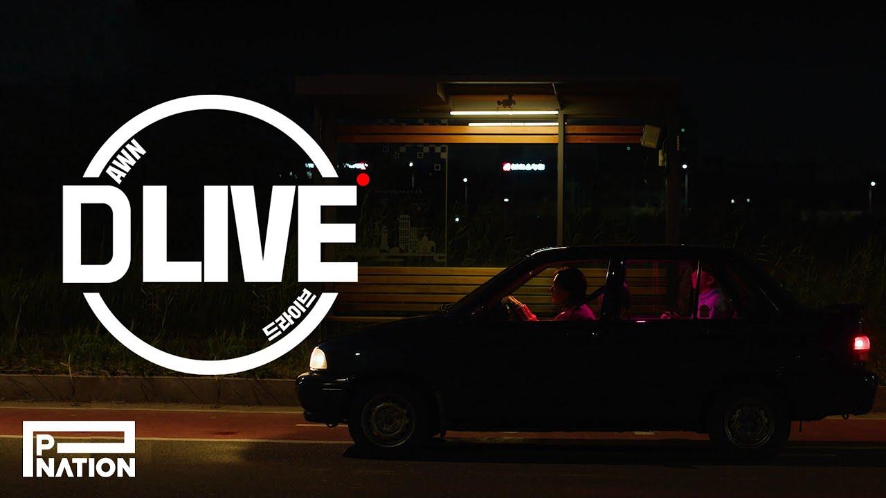 [4K] 던 (DAWN) - D LIVE : 가마니 (Solo Ver.)