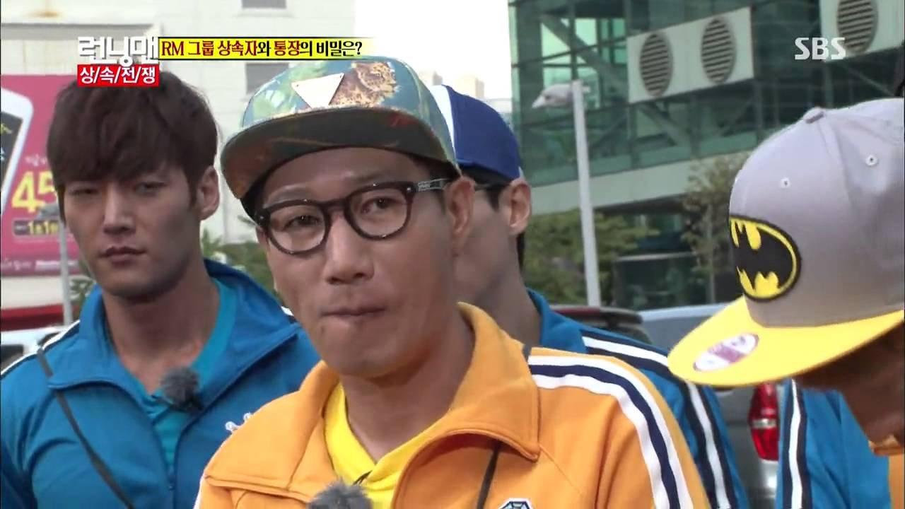 런닝맨 Running man Ep.166 #32(10) - YouTube Running Man Ep 166