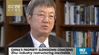 Exclusive interview with IMF official on China's slowing economy
