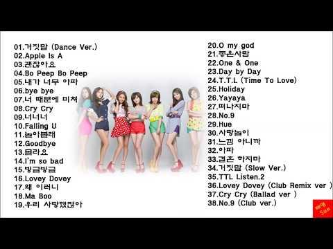 티아라 모음 38곡 (K-pop) T-ARA Best collection 38 songs