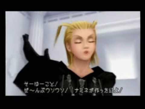 Organization Karaoke: Supercalifragilisticexpialidocious