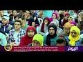 اليوم - أهم وآخر أخبار مصر - الجمعة 15 - 3 - 2019