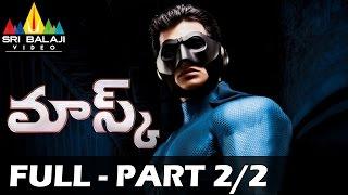 Mask Telugu Full Movie Part 2/2 | Jiiva, Pooja Hegde, Nassar | Sri Balaji Video