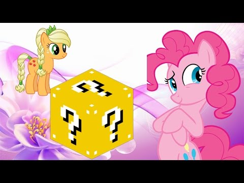 Minecraft: Lucky Blocks MY LITTLE PONY EXPLOSION!