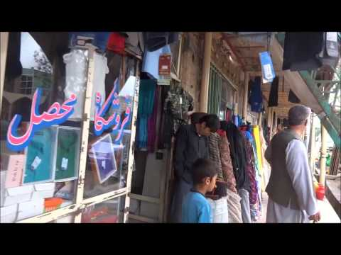 Afghanistan: Bazaar in Bamiyan アフガニスタン:バーミヤンのバザール