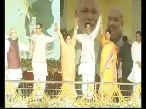 PM Shri Narendra Modi addresses Parivartan Rally in Allahabad UP