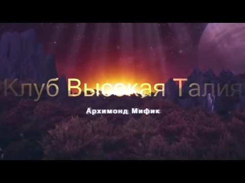 КВТ - Архимонд Мифик (Archimonde Mythic AffWarlock PoV)
