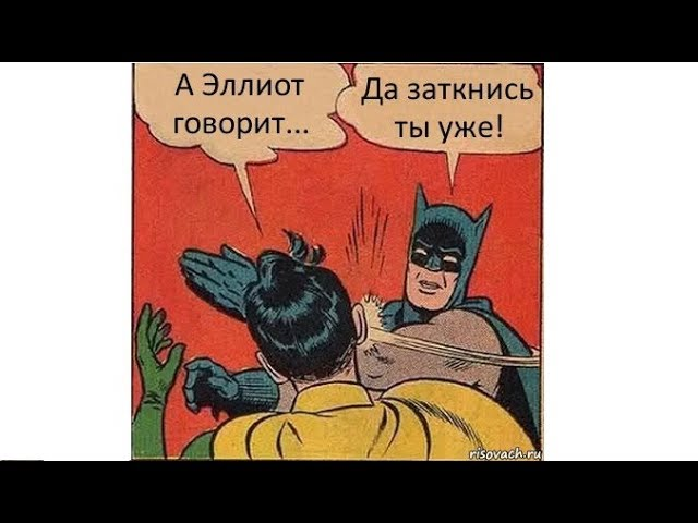 Ответ Евгению Черных (кбробот)