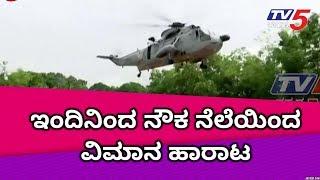 Kerala floods | The Kerala flood effect on the economy of the country | TV5 Kannada