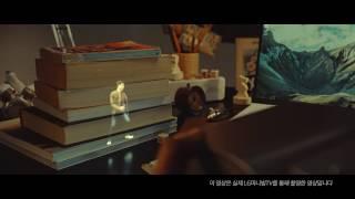 [LG전자] 미니빔TV 바이럴 영상 : Play Any…