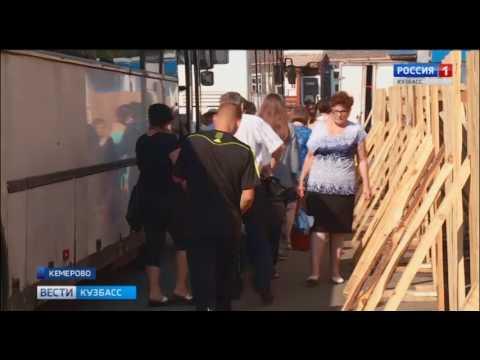 На автовокзале Кемерова будет удобнее встречать пассажиров
