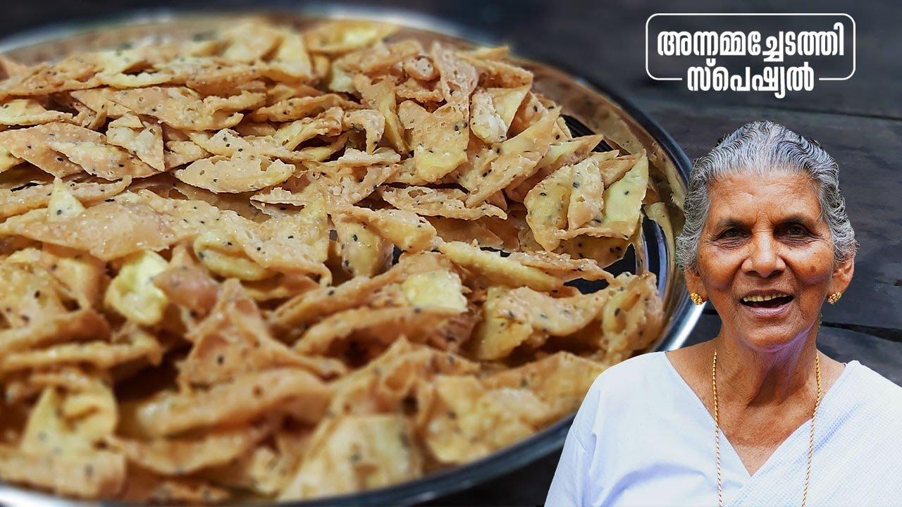 ആറാം നമ്പർ | Diamond Cut Recipe | Annamma chedathi special