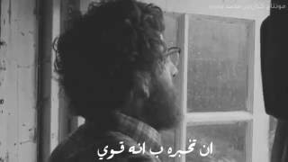 Download هكذا هو الحب -  خالد الطريري Mp3