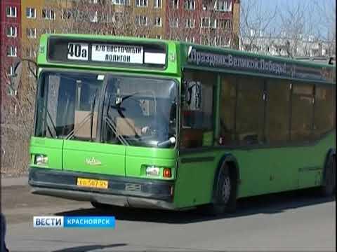 В Красноярске дачные маршруты переходят на осеннее расписание