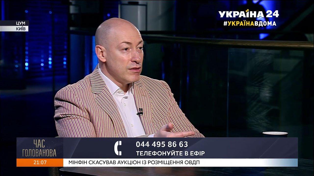 Гордон: Путин сказал Саакашвили: