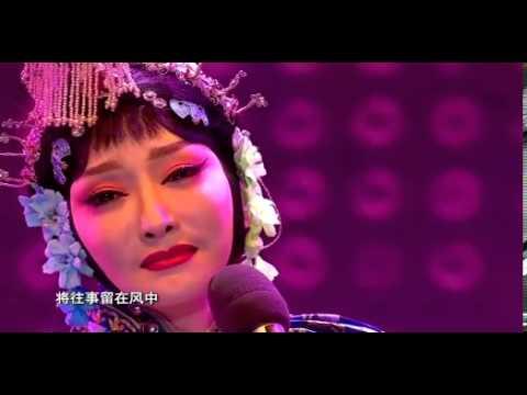 萨顶顶常石磊唱的歌_[梦想星搭档]第3期 歌曲《当爱已成往事+贵妃醉酒》演唱:常石磊 ...